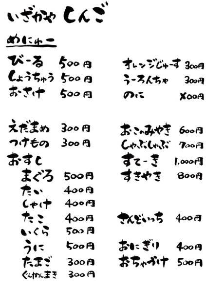 ひらがな ひらがなの練習 : 2009年12月29日 (火) 筆文字 | 固定 ...